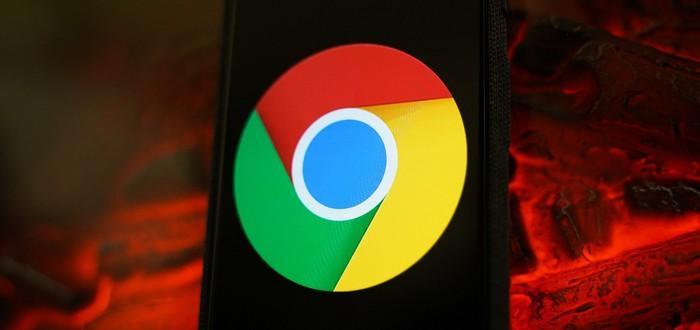 Google не собирается удалять блокировщики рекламы из Chrome