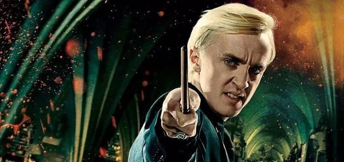 Том Фелтон пошутил, что Гарри Поттер был тайно влюблен в Драко Малфоя