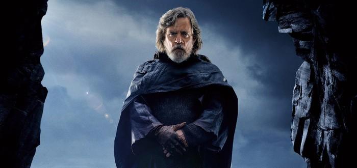 """Марк Хэмилл надеется, что больше не сыграет Скайуокера в """"Звездных войнах"""""""