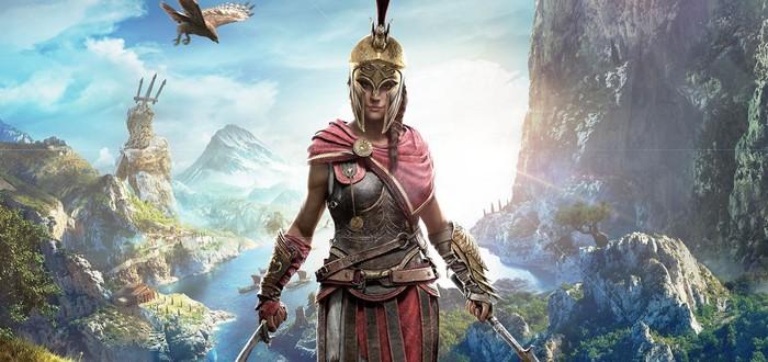 Разработчики Assassin's Creed Odyssey: мы хотим дать больше возможностей игрокам