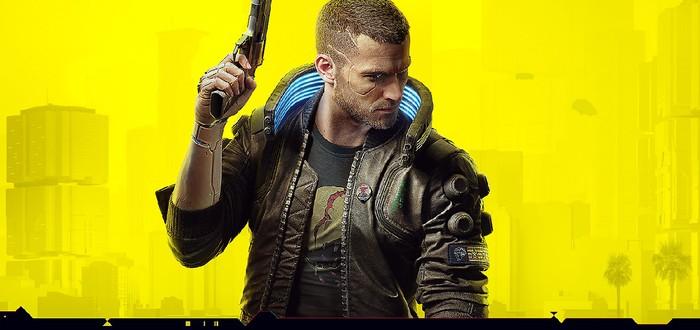Для PlayStation 4 вышла бесплатная тема Cyberpunk 2077