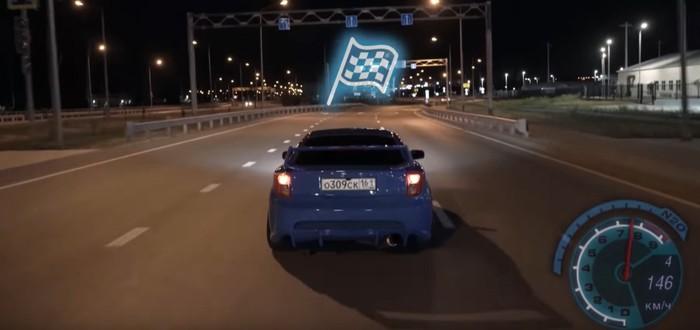 Видео: Ютубер показал Need for Speed в реальной жизни