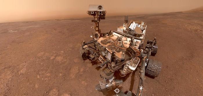 NASA зафиксировала рекордный уровень метана на Марсе