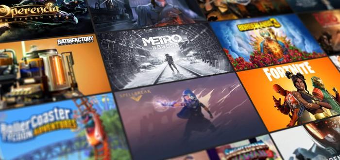 Тим Суини объяснил, почему Epic Games Store нужны эксклюзивы