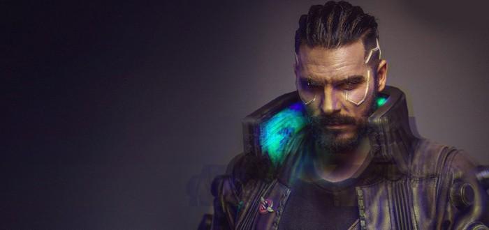 CDPR анонсировала конкурс косплея по Cyberpunk 2077