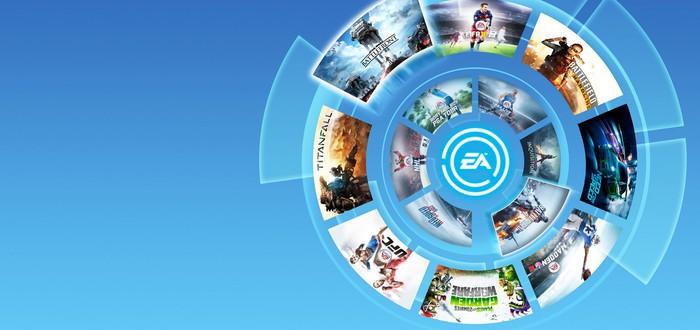 EA Access появится на PS4 24 июля