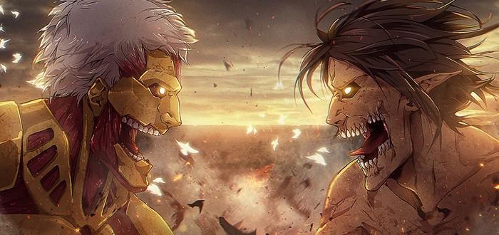 """Четвертый сезон станет последним для аниме """"Атака Титанов"""""""