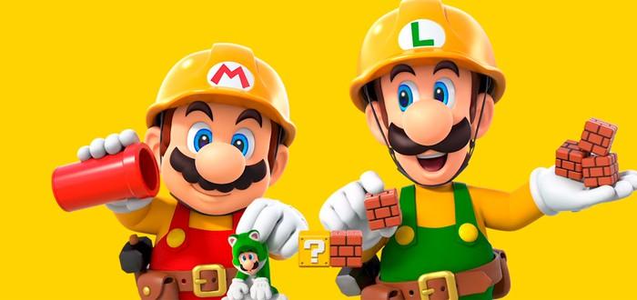 UK-чарт: Super Mario Maker 2 отобрала лидерство у Crash Team Racing
