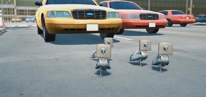 Голуби, взрывающие машины, в первом трейлере Pigeon Simulator