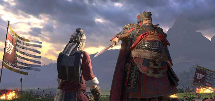 Разработчики Total War: Three Kingdoms анонсировали поддержку пользовательских модов