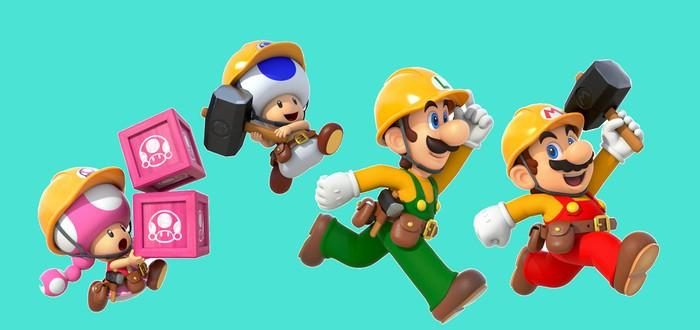 Пользователи Reddit обвинили редактора Kotaku в плагиате уровня Mario Maker 2, хотя идея существует с первой игры