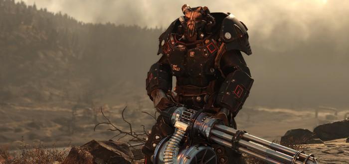 Патч Fallout 76  упростит геймплей для новичков и низкоуровневых персонажей