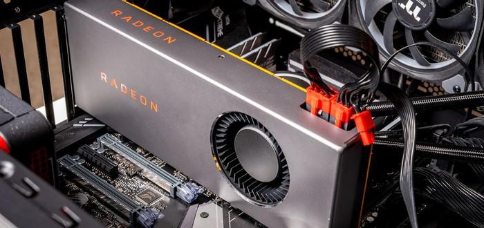 Новый графический драйвер Radeon добавляет поддержку технологий AMD