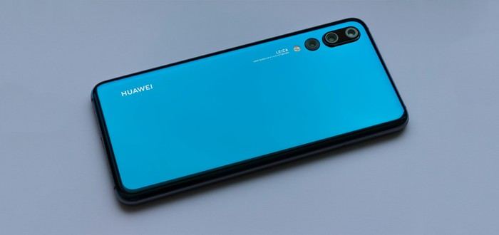 "Huawei: HongMeng OS ""вероятно"" быстрее, чем Android и iOS"