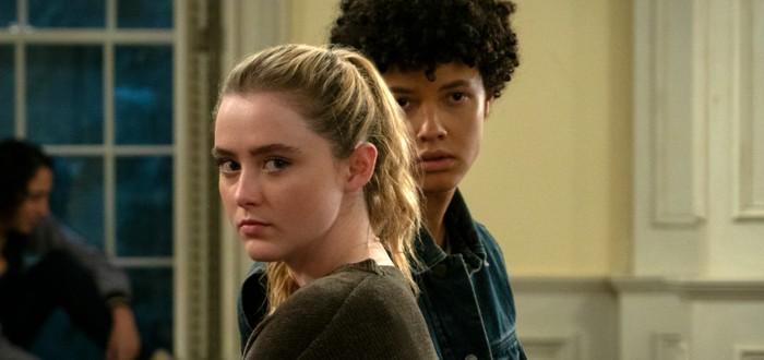 Netflix продлил драму The Society на второй сезон