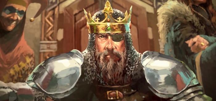 Настольная игра по мотивам Crusader Kings выйдет в августе