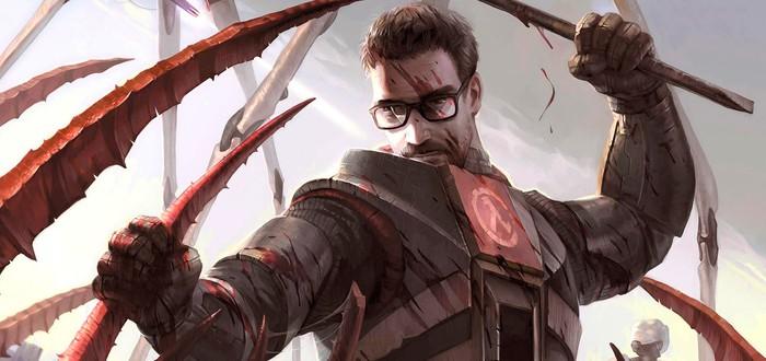 7 студий, которые могли бы разработать Half-Life 3