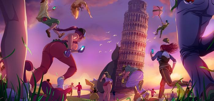 Pokemon Go заработала 2,65 миллиарда долларов за три года