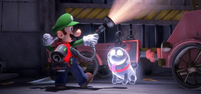 Слух: Luigi's Mansion 3 выйдет 4 октября