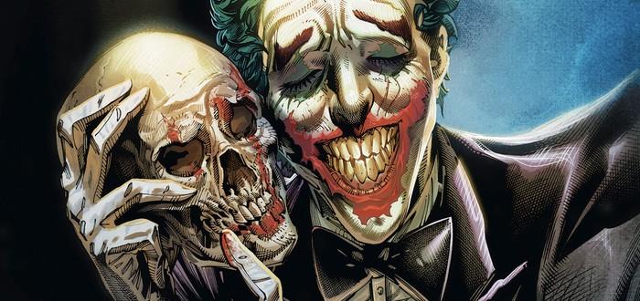 Джон Карпентер станет соавтором комикса о Джокере