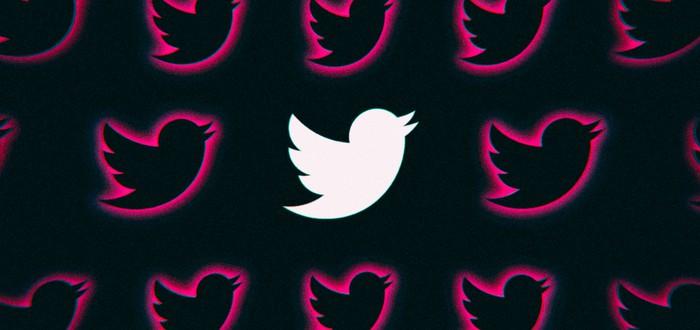 Редизайн десктопной версии Twitter доступен для всех