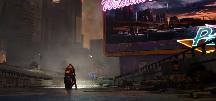 В Cyberpunk 2077 будут идти кислотные дожди