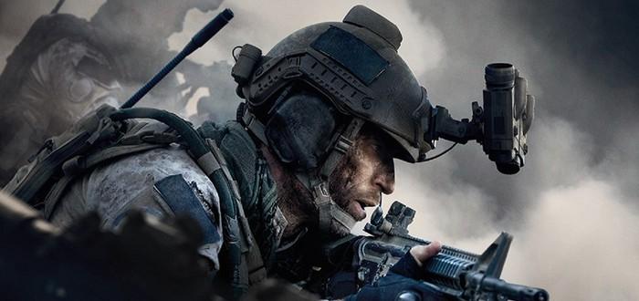 """""""Огневой контакт"""" — новый геймплей мультиплеера Call of Duty: Modern Warfare в 4K"""
