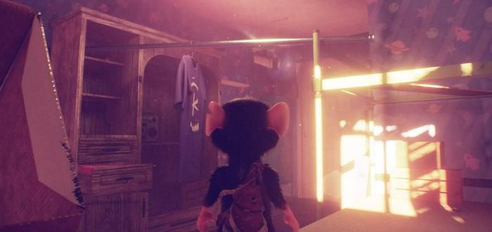 Возвращение крысенка домой к любимой в первом трейлере A Rat's Quest: The Way Back Home