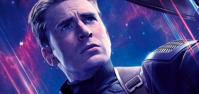 """SDCC 2019: Сценаристы """"Мстители: Финал"""" хотели обезглавить Капитана Америка"""