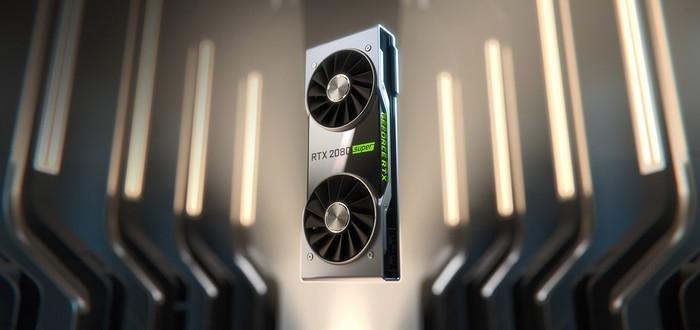 Появились первые тесты NVIDIA GeForce RTX 2080 Super