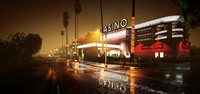 Игроки в некоторых странах не могут делать ставки в казино GTA Online из-за местных законов