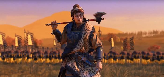 Геймплей дополнения Eight Princes для Total War: Three Kingdoms