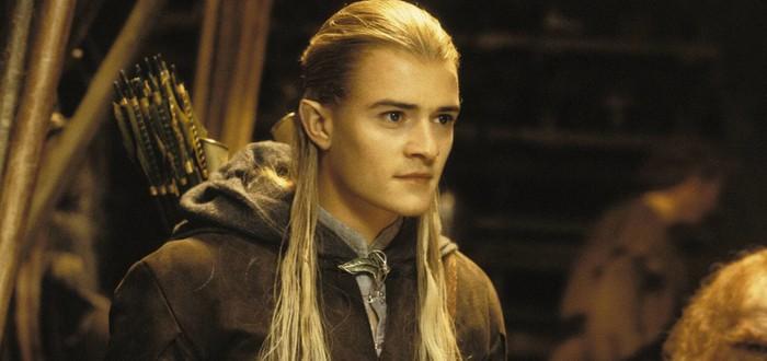 Орландо Блум оценил шансы возвращения к роли Леголаса в сериале Amazon по Толкину