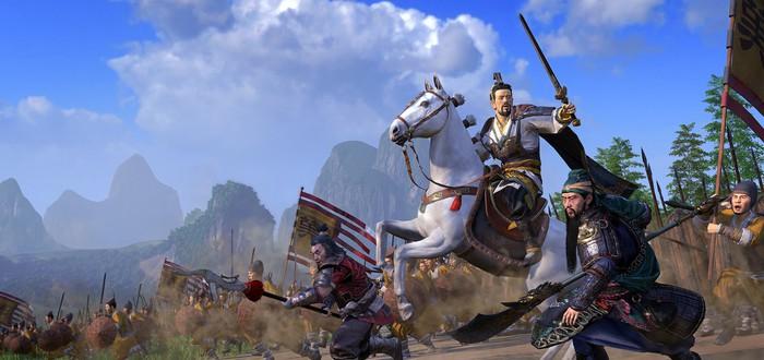 Total War: Three Kingdoms получит бесплатное дополнение Dynasty Mode