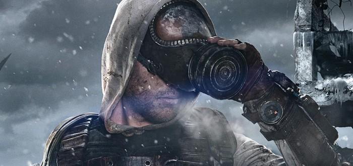 Первое дополнение для Metro Exodus покажут на gamescom 2019