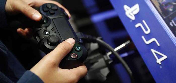 Sony анонсировала сезонные турниры для всех владельцев PS4