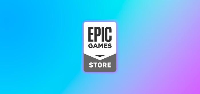 Epic Games Store вновь задерживает обновления