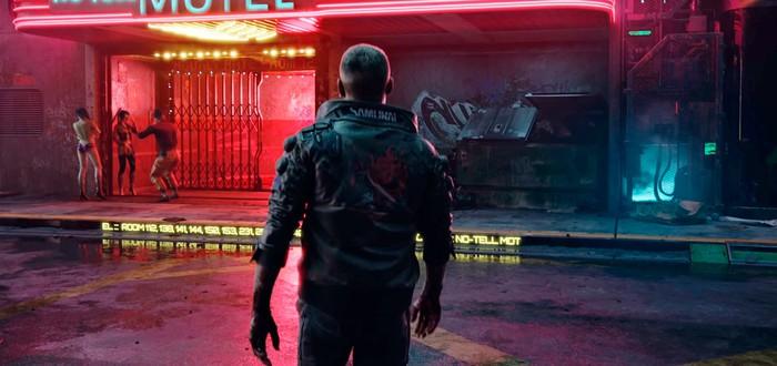 Cyberpunk 2077 не будет включать карточную игру Netrunner или Afterlife