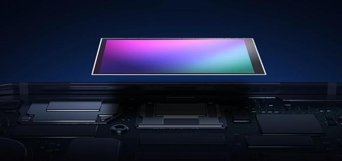 Xiaomi планирует выпустить телефон с камерой на 108 мегапикселей