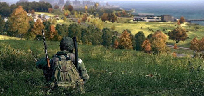 Bohemia уберет из DayZ все упоминания наркотиков, чтобы игру допустили к продаже в Австралии