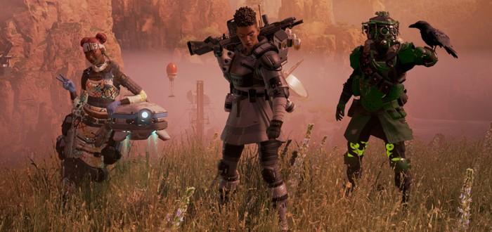 Игроки Apex Legends объединяются в команды против одиночек в сольном режиме