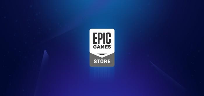 На церемонии открытия gamescom 2019 будет несколько волнительных анонсов для Epic Games Store