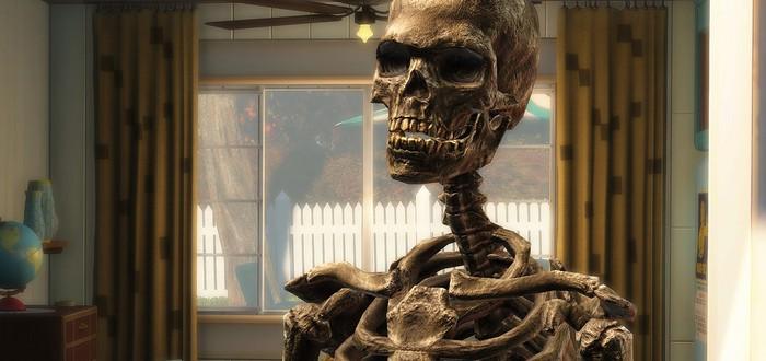 Семь лучших скелетов серии Fallout