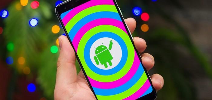 Google перестанет называть Android в честь сладостей