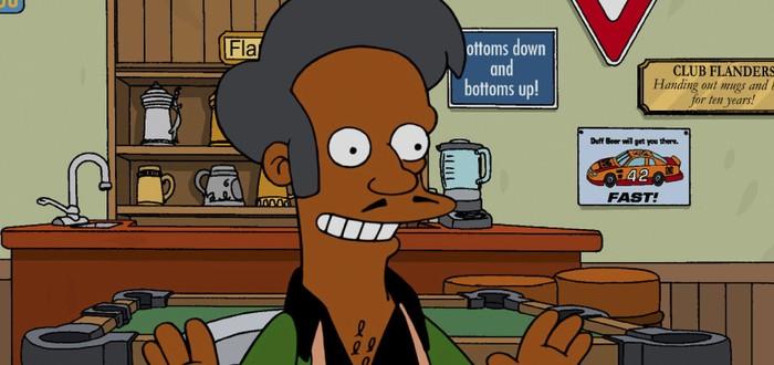 """Создатель """"Симпсонов"""" заявил, что Апу не пропадет из шоу"""