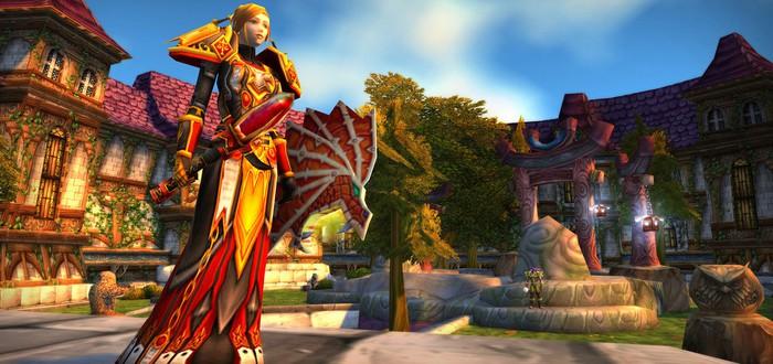 Акции Activision Blizzard выросли в цене благодаря релизу World of Warcraft Classic