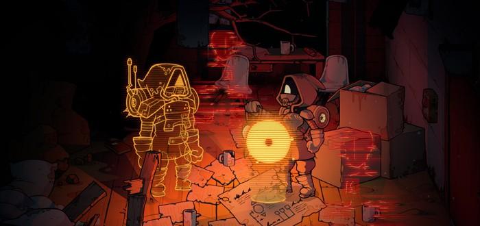 Тайны забытой цивилизации в трейлере приключения Some Distant Memory