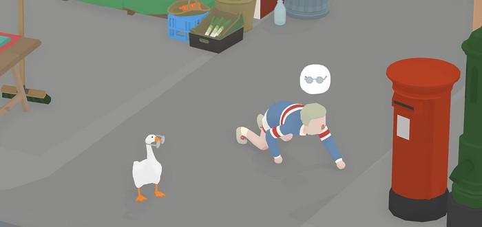 Симулятор гуся Untitled Goose Game обзавелся датой выхода