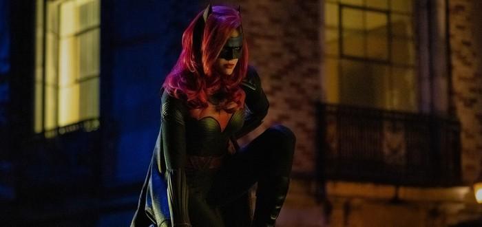 У Руби Роуз нет интереса угодить всем поклонникам Бэтвумен