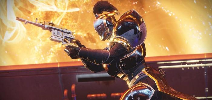 Destiny 2 больше нельзя купить в Battle.net
